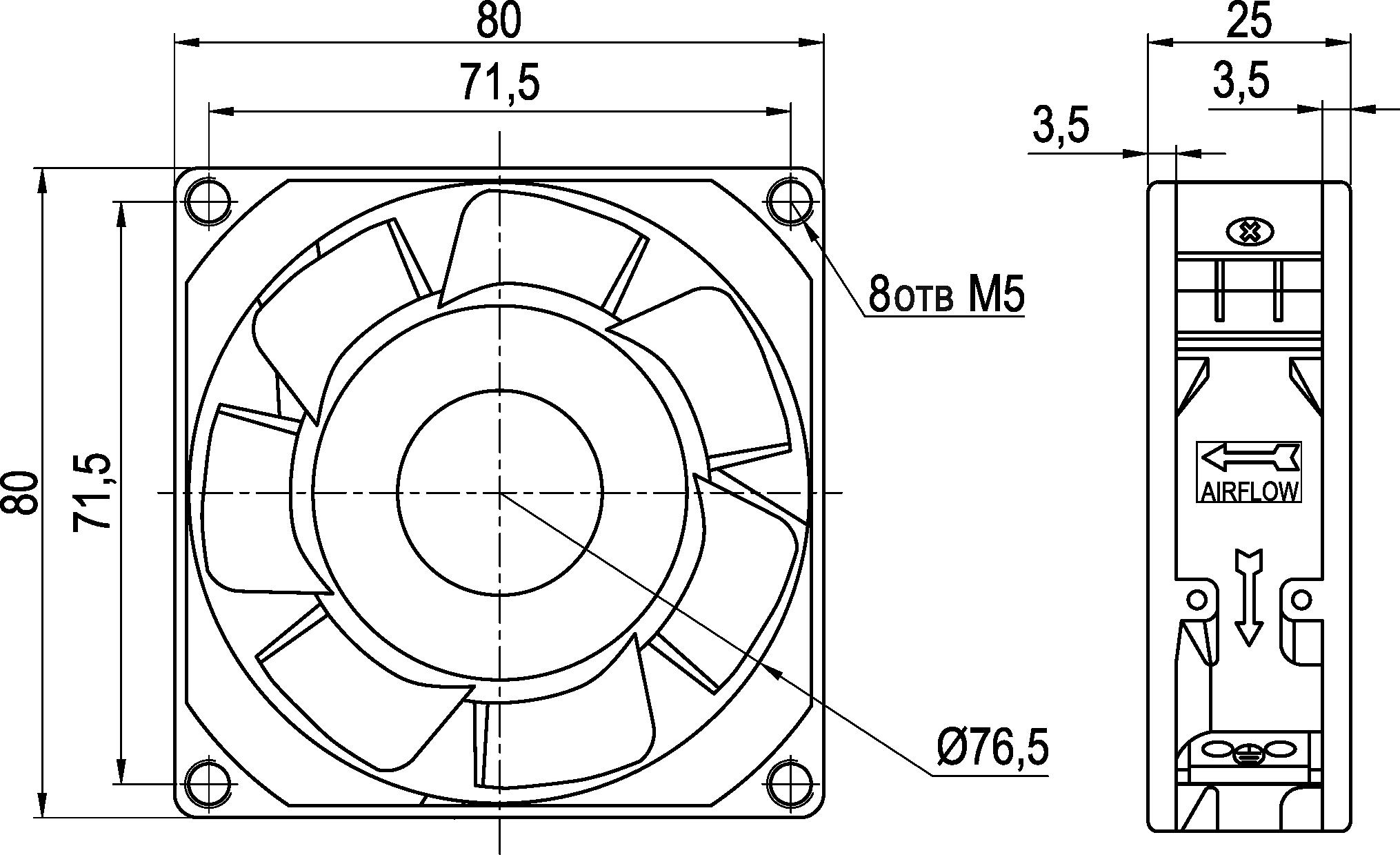 VENT-8025.220VAC.7MSHB