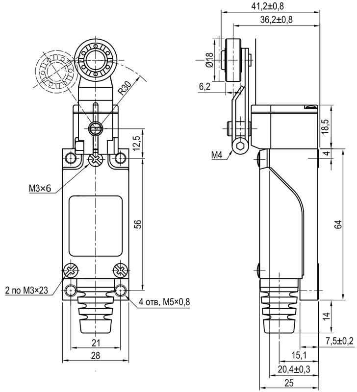 Концевой выключатель KLS-AZ.8104